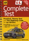 Image for AA complete test  : practical, theory test and the highway code for car drivers