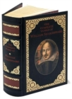 Image for Complete Works of William Shakespeare (Barnes & Noble Collectible Classics: Omnibus Edition)