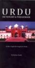 Image for Urdu dictionary & phrasebook