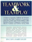 Image for Teamwork and Teamplay