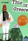 Image for This is Greece