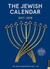 Image for Jewish 2017-2018 Diary