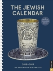 Image for Jewish 2018-2019 Engagement Calendar, the