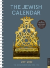 Image for Jewish 2019-2020 Diary Planner, the
