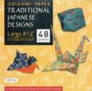 Image for Origami Paper : Traditional Japanese Designs Large
