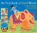 Image for My first book of Hindi words  : an ABC rhyming book of Hindi language and Indian culture