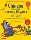 Image for Chinese and English nursery rhymes  : Little Mouse and other charming Chinese rhymes