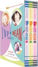 Image for Ivy and Bean boxed set2
