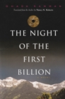 Image for The Night of the First Billion