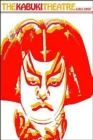Image for Kabuki Theatre
