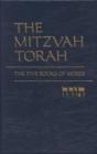 Image for Mitzvah Torah