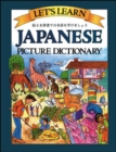 Image for Let's Learn Japanese Picture Dictionary