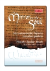 Image for A mirror to the soul  : 30 contemporary hymns based on psalms