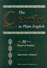 Image for The Qur'an in Plain English : Part 30 With Surah Al-Fatihah