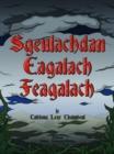 Image for Sgeulachdan eagalach feagalach