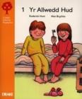 Image for Coeden Ddarllen Rhydychen : Cam 5 : Yr Allwedd Hud