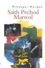 Image for Saith Pechod Marwol