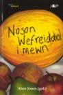 Image for Cyfres Pen Dafad: Noson Wefreiddiol i Mewn