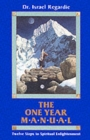 Image for One Year Manual : Twelve Steps to Spiritual Enlightenment