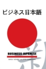 Image for Business Japanese