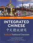 Image for Integrated Chinese Level 1 Part 2 - Textbook (Traditional characters)