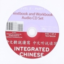Image for Integrated Chinese Level 2 Part 1 - Character Workbook (Simplified & Traditional characters)