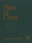 Image for Flora of China, Volume 18 - Scrophulariaceae through Gesneriaceae