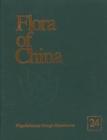 Image for Flora of China, Volume 24 - Flagellariaceae through Marantaceae