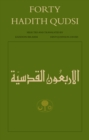 Image for Forty Hadith Qudsi