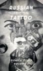 Image for Russian criminal tattoo police filesVolume I