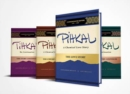Image for The Commemorative Edition Of Pihkal And Tihkal