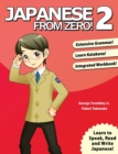 Image for Japanese from zero!2