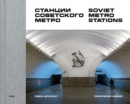 Image for Soviet Metro stations