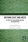 Image for Beyond east and west: a story of civilization through the great epics