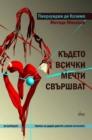Image for  sNS    N      N   N          N N    N   NSN N     N