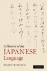 Image for A History of the Japanese Language