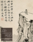 Image for Gardner's art through the agesBook F,: Non-Western art since 1300