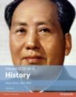 Image for Edexcel GCSE (9-1) history: Mao's China, 1945-1976