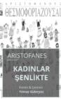 Image for KadA nlar Senlikte