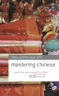 Image for Mastering Chinese  : the complete course for beginners