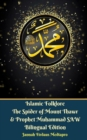 Image for Islamic Folklore The Spider of Mount Thawr and Prophet Muhammad SAW Bilingual Edition