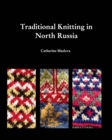 Image for Traditional knitting in North Russia