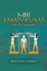 Image for Misri Rahasyavaad Path Ke Saadhak