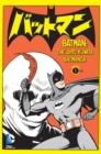 Image for Batman mangaVolume 1