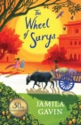 Image for The wheel of Surya