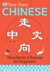 Image for Easy-peasy Chinese  : Mandarin Chinese for beginners