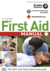 Image for First aid manual  : the authorised manual of St. John Ambulance, St. Andrew's Ambulance Association and the British Red Cross