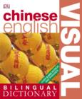 Image for Chinese English visual bilingual dictionary.