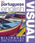 Image for Portuguese-English visual bilingual dictionary