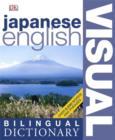 Image for Japanese English bilingual visual dictionary